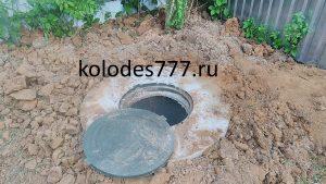 Септик из колец в Переславле-Залесском районе