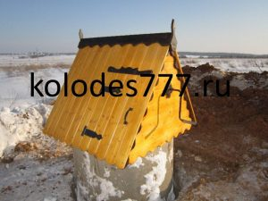 колодец в Московской области