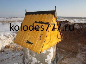 колодец в Александровском районе