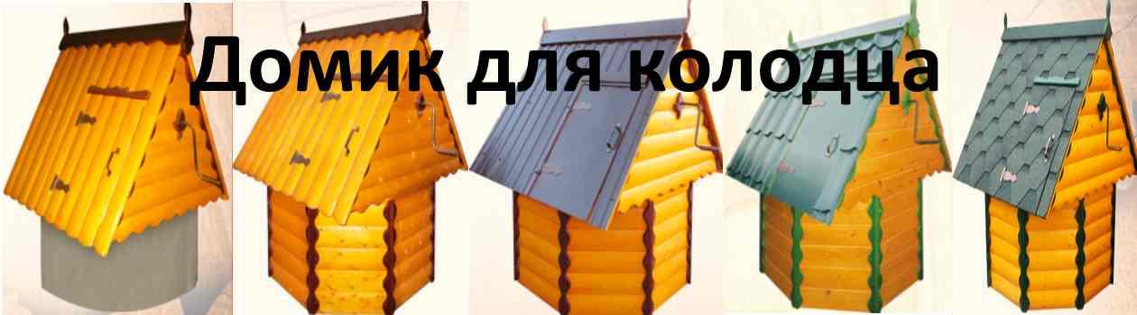 Картинки по запросу kopaemkolodes777.ru
