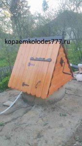 Колодец под ключ в Волоколамском районе