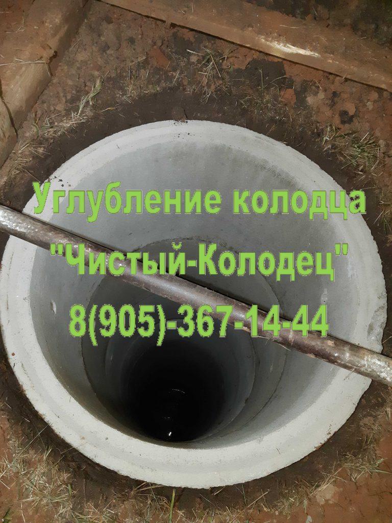 Углубить колодец в Калужской области и Калуге