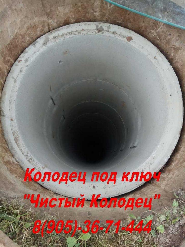Копка колодцев в Рузском районе и Рузе