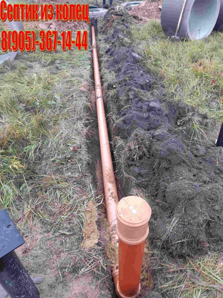 установка труб для канализации в поселок Икша
